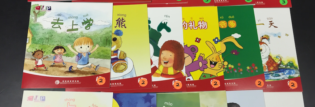 QD Learning Chinese - Shared-book Reading